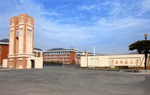 安徽淮北师范大学